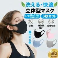 SUNNY-SHOP(サニーショップ)のボディケア・ヘアケア・香水/マスク