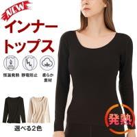 SUNNY-SHOP(サニーショップ)のインナー・下着/インナーシャツ