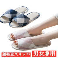 SUNNY-SHOP(サニーショップ)の寝具・インテリア雑貨/ルームシューズ・スリッパ