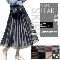 SUNNY-SHOP(サニーショップ)のスカート/プリーツスカート