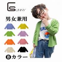 SUNNY-SHOP(サニーショップ)のその他/その他