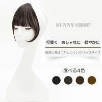SUNNY-SHOP(サニーショップ)のウィッグ/エクステンション