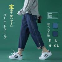 SUNNY-SHOP(サニーショップ)のパンツ・ズボン/デニムパンツ・ジーンズ