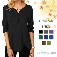 SUNNY-SHOP | SNWW0000638