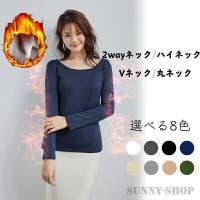 SUNNY-SHOP | SNWW0000647