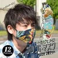 SUNY PLACE (サニプレ)のボディケア・ヘアケア・香水/マスク