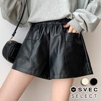 SVEC WOMEN(シュベックウーマン)のパンツ・ズボン/ショートパンツ
