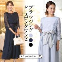 Sweet Mommy(スウィートマミー)のワンピース・ドレス/ドレス