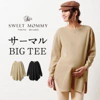 Sweet Mommy(スウィートマミー)のマタニティ/マタニティ トップス