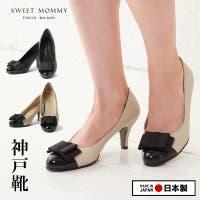 Sweet Mommy(スウィートマミー)のシューズ・靴/パンプス