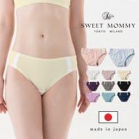 Sweet Mommy(スウィートマミー)のマタニティ/マタニティ 下着(ブラ・ショーツなど)