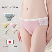 Sweet Mommy(スウィートマミー)のマタニティ/マタニティ用下着・肌着