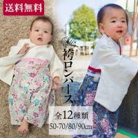 Sweet Mommy KIDS | SWMW0000467