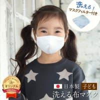 Sweet Mommy KIDS(スウィートマミーキッズ)のボディケア・ヘアケア・香水/マスク