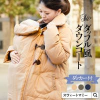 Sweet Mommy(スウィートマミー)のマタニティ/マタニティ コート