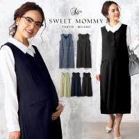 Sweet Mommy | SWMW0000681