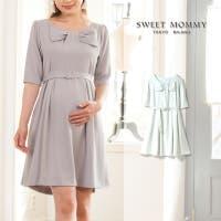 Sweet Mommy(スウィートマミー)のマタニティ/マタニティ スーツ・ドレス