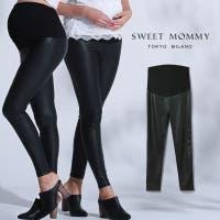 Sweet Mommy | SWMW0000507