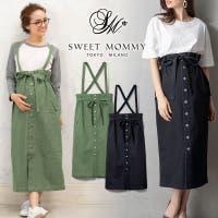 Sweet Mommy(スウィートマミー)のマタニティ/マタニティ スカート