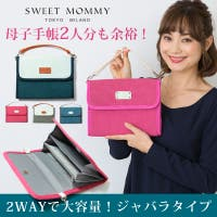 Sweet Mommy(スウィートマミー)のマタニティ/マタニティ小物・雑貨