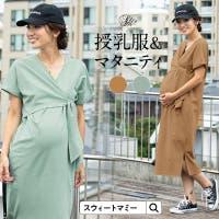 Sweet Mommy(スウィートマミー)のワンピース・ドレス/ワンピース