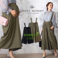 Sweet Mommy | SWMW0000726