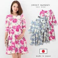 Sweet Mommy KIDS(スウィートマミーキッズ)のマタニティ/マタニティ スーツ・ドレス
