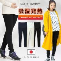 Sweet Mommy(スウィートマミー)のマタニティ/マタニティ パンツ