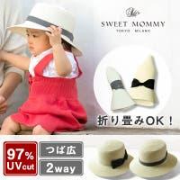 Sweet Mommy KIDS(スウィートマミーキッズ)のベビー/ベビー帽子