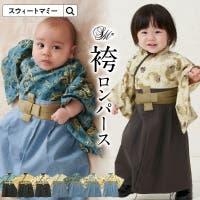 Sweet Mommy KIDS | SWMW0000939