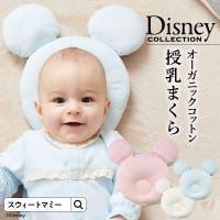 Sweet Mommy KIDS(スウィートマミーキッズ)のマタニティ/マタニティ小物・雑貨