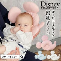 Sweet Mommy KIDS(スウィートマミーキッズ)のベビー/ベビー用品