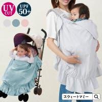 Sweet Mommy | SWMW0000948
