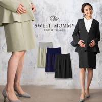 Sweet Mommy | SWMW0000697