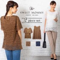 Sweet Mommy | SWMW0000772