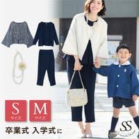 Sweet&Sheep(スィートアンドシープ )のスーツ/セットアップ