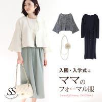 Sweet&Sheep   SASW0002153