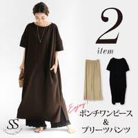 Sweet&Sheep(スィートアンドシープ )のワンピース・ドレス/ワンピース