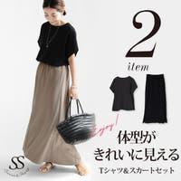 Sweet&Sheep(スィートアンドシープ )のスカート/その他スカート