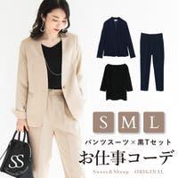 Sweet&Sheep | SASW0002257