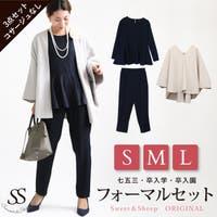 Sweet&Sheep | SASW0002264