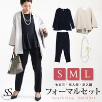 Sweet&Sheep | SASW0002263