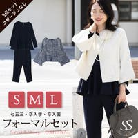 Sweet&Sheep | SASW0002266