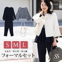 Sweet&Sheep | SASW0002265