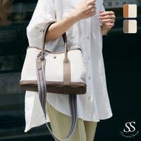 Sweet&Sheep | SASW0002230
