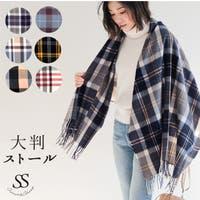 Sweet&Sheep | SASW0001865