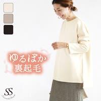 Sweet&Sheep | SASW0002261