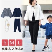 Sweet&Sheep | SASW0001899