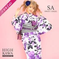 SWEET ANGEL(スウィートエンジェル)の浴衣・着物/浴衣