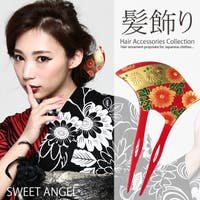 SWEET ANGEL(スウィートエンジェル)の浴衣・着物/和装小物